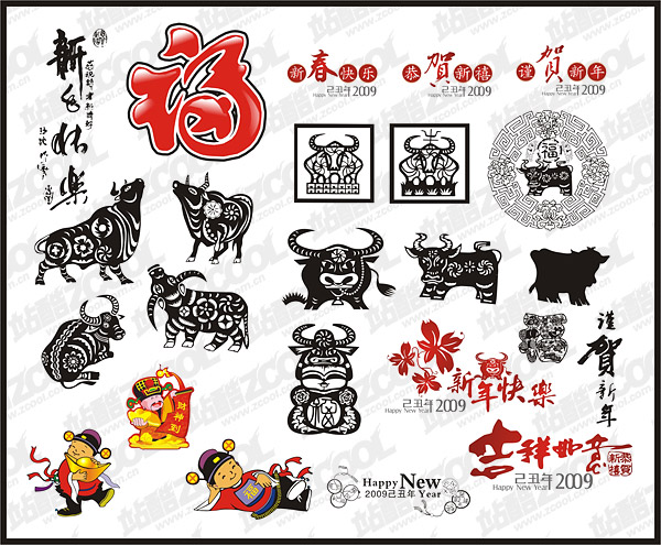 2009 chinese new year cdr element package vector material - Chinese New Year 2009