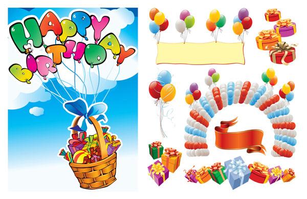 Happy Birthday 2 vector material. File Format:.eps. 生日快乐矢量素材2