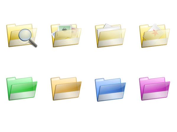 Computer Folder Icon Computer File Folder Icon