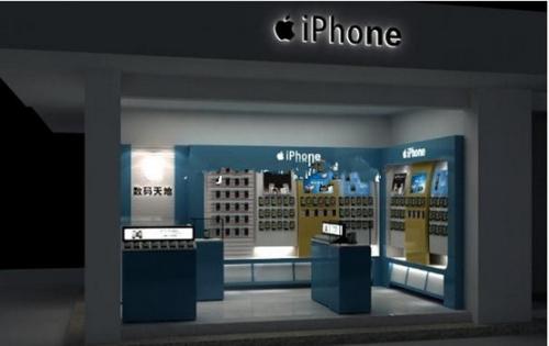 Apple 4s shop design model download free vector 3d model for 3d store layout design software