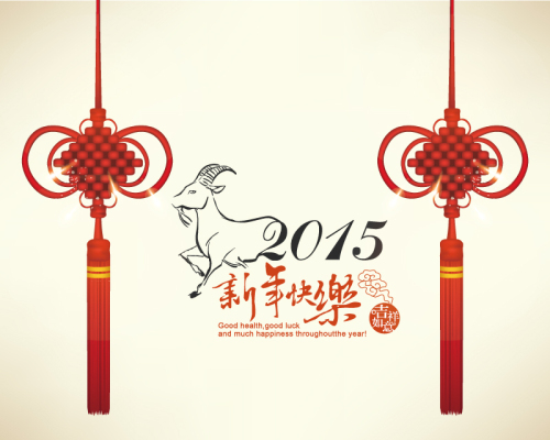 2015 chinese new year greeting cards vector material knotdownload 2015 chinese new year greeting cards vector material knot m4hsunfo